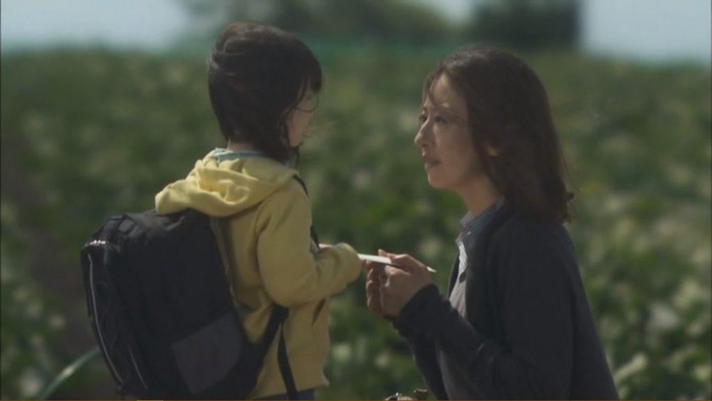Mother第11話(最終回)