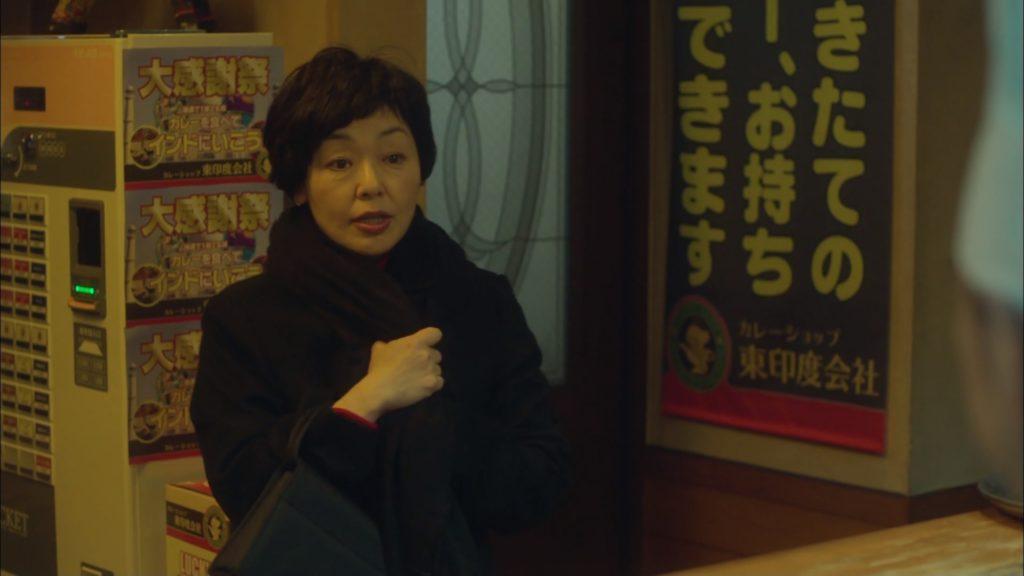 青葉るい子(小林聡美)