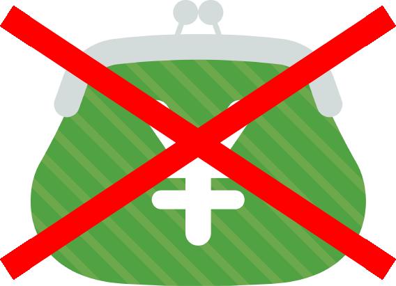 「購入制限」のイメージ画像