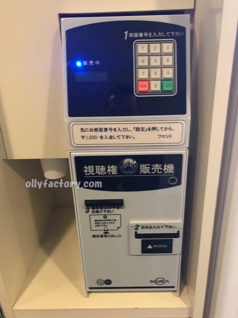 VODカード販売機