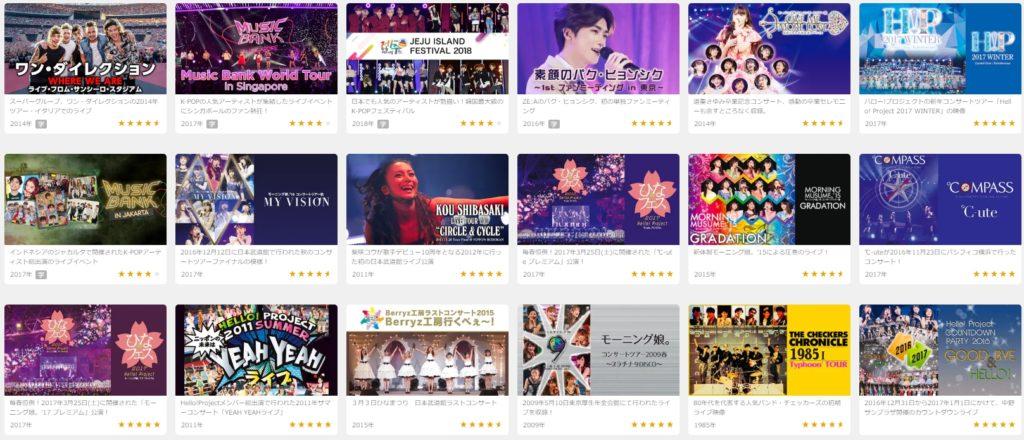 音楽番組一覧の画像