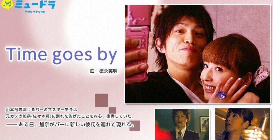 ミュードラ(Time goes by)アイキャッチ