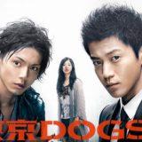 東京DOGSアイキャッチ