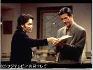 古畑任三郎(第2シリーズ)第3話