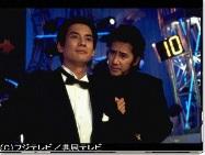 古畑任三郎(第2シリーズ)第6話
