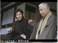 古畑任三郎(第3シリーズ)第3話