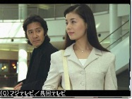 古畑任三郎(第3シリーズ)第4話