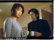 古畑任三郎(第3シリーズ)第7話