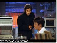 古畑任三郎(第3シリーズ)第8話
