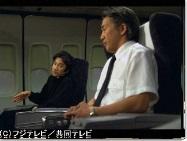 古畑任三郎(第3シリーズ)第9話