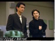 古畑任三郎(第3シリーズ)第10話