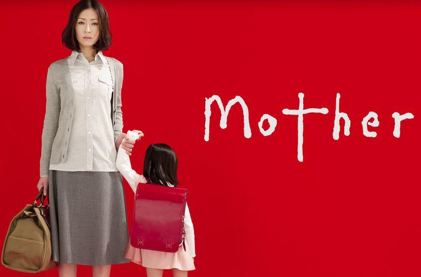 Motherアイキャッチ画像
