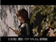 もやしもん(ドラマ)第7話