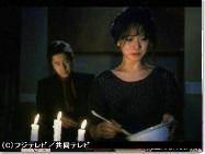 警部補・古畑任三郎(第1シリーズ)第1話
