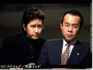 警部補・古畑任三郎(第1シリーズ)第10話