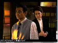 警部補・古畑任三郎(第1シリーズ)第12話