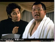 警部補・古畑任三郎(第1シリーズ)第4話