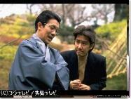 警部補・古畑任三郎(第1シリーズ)第5話