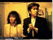 警部補・古畑任三郎(第1シリーズ)第6話