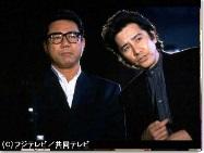 警部補・古畑任三郎(第1シリーズ)第7話