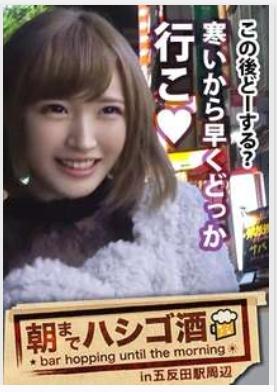MSG動画