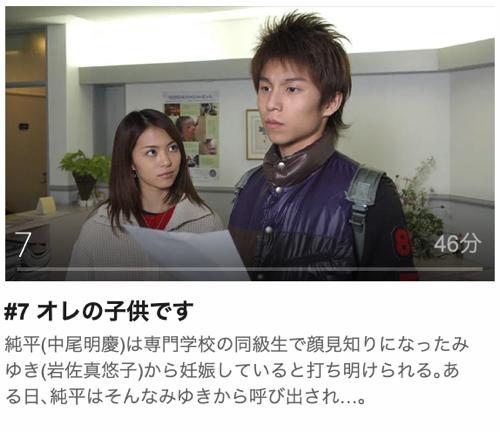 ブラザー☆ビート第7話