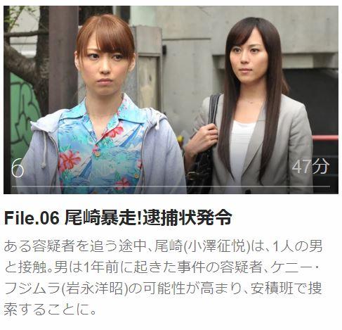 ハンチョウ5 〜警視庁安積班〜第6話