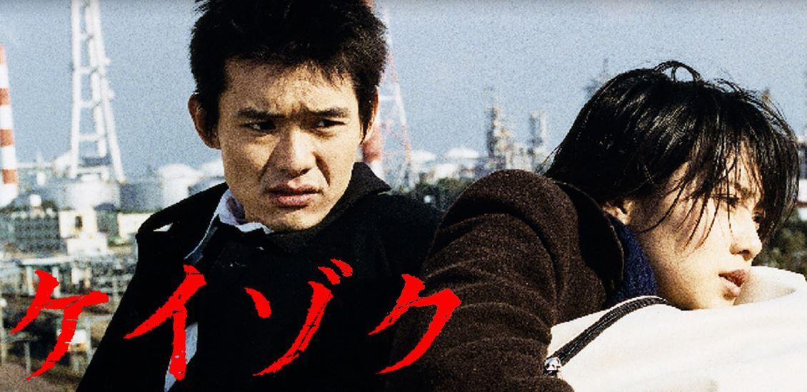 ケイゾクアイキャッチ画像