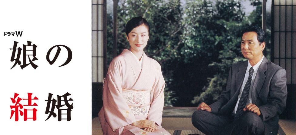 娘の結婚アイキャッチ画像