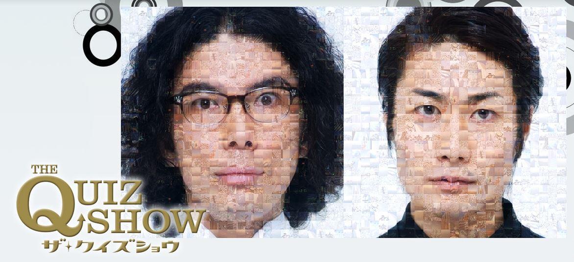 THE QUIZ SHOW -ザ・クイズショウ-アイキャッチ画像