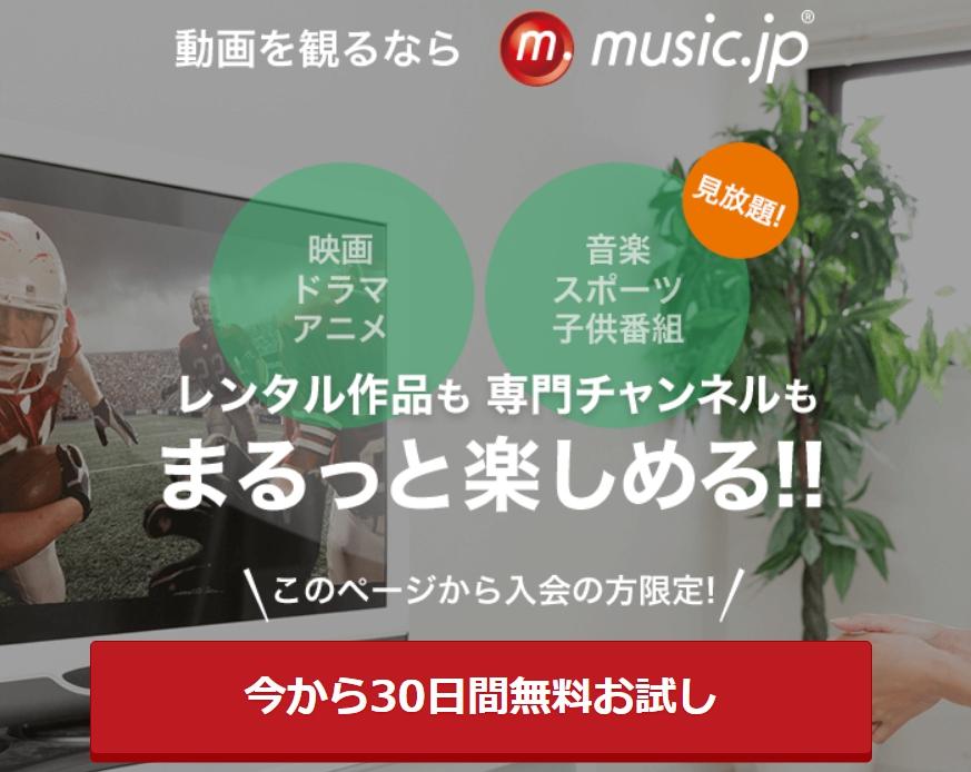 music.jp特設ページ画像