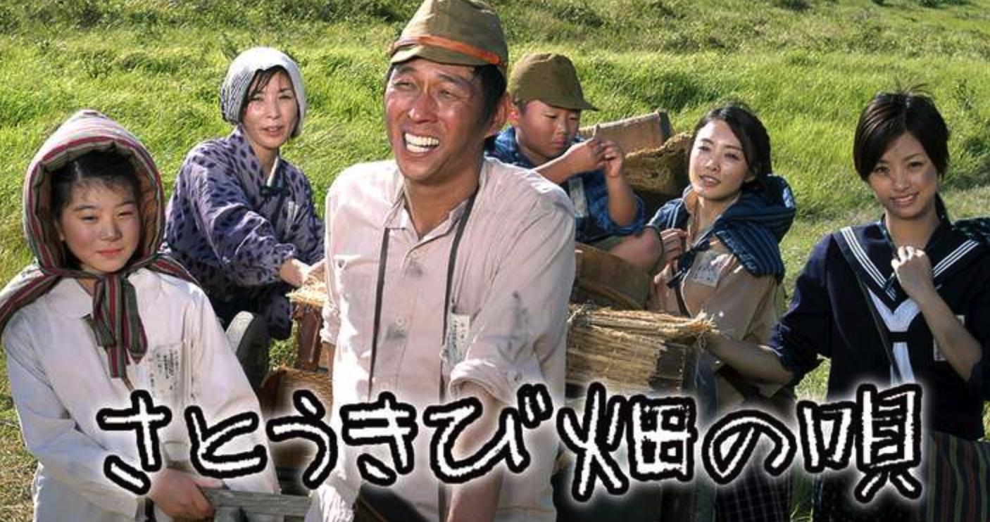 さとうきび畑の唄アイキャッチ画像
