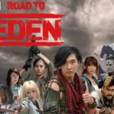 ROAD TO EDENアイキャッチ
