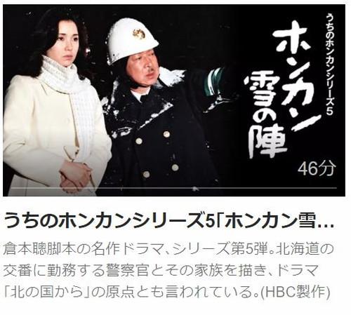 うちのホンカンシリーズ5第1話
