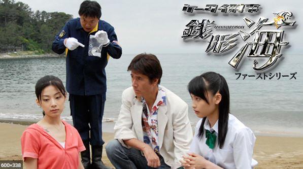 ケータイ刑事 銭形海 ファーストシリーズアイキャッチ