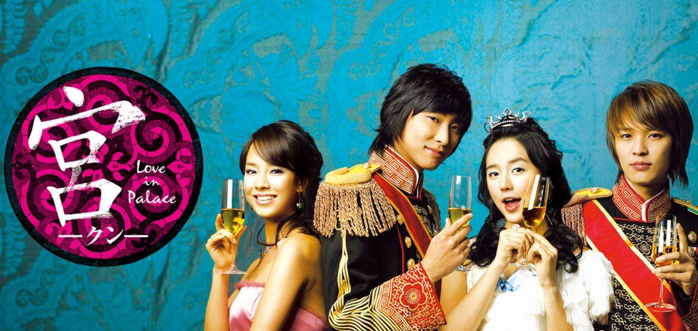 宮~Love in Palace~アイキャッチ画像
