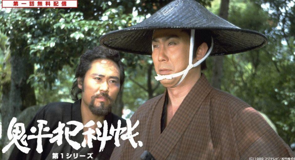 鬼平犯科帳 第1シリーズアイキャッチ