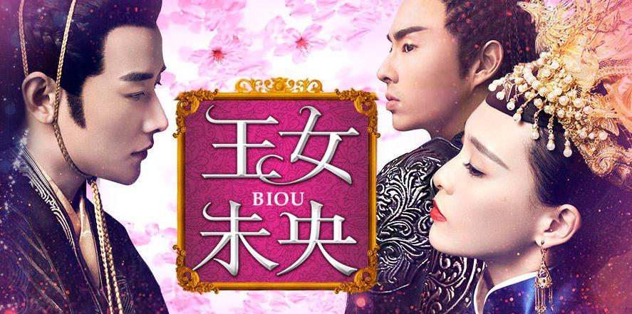 王女未央-BIOU-アイキャッチ画像