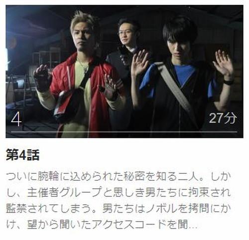 TOKYO23 ~サバイバルシティ第4話TOKYO23 ~サバイバルシティ第4話