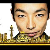 煙霞 -Gold Rush-アイキャッチ