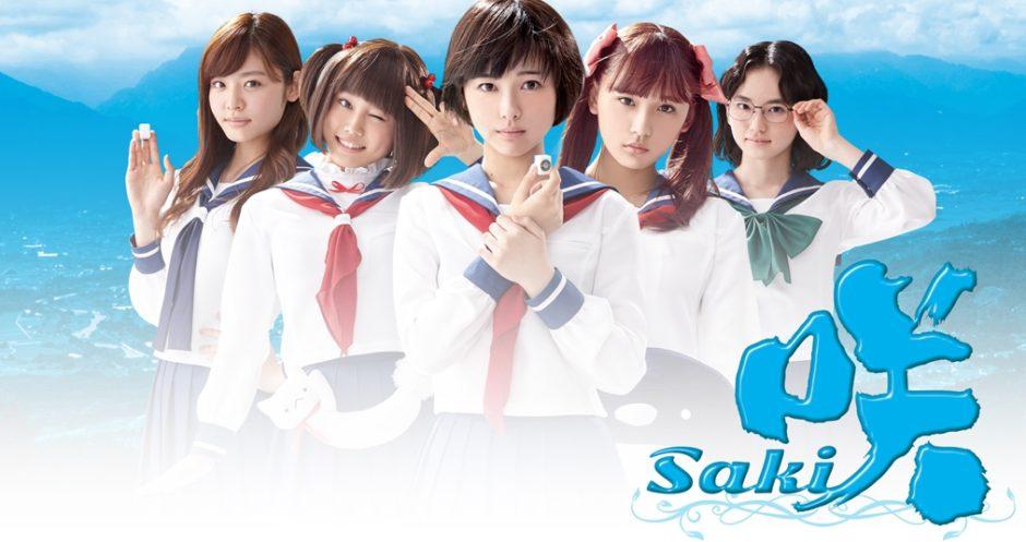 咲-Saki-アイキャッチ