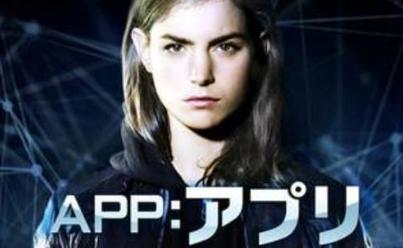 APP アプリアイキャッチ
