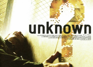 unknownアイキャッチ